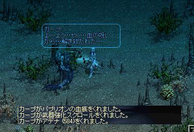 li_2009052401.jpg
