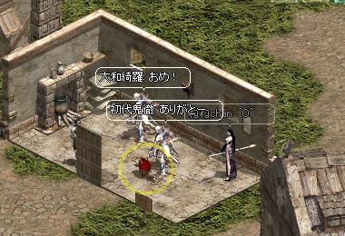 li_2009052501.jpg