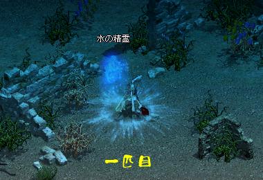li_2009052801.jpg