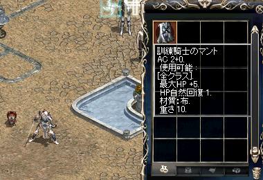 li_2009060105.jpg