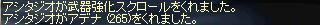 li_2009060107.jpg
