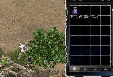 li_2009060303.jpg