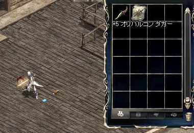 li_2009061501.jpg