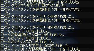 li_2009071301.jpg
