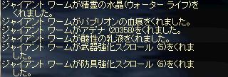 li_2009071304.jpg