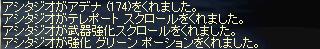 li_2009083101.jpg