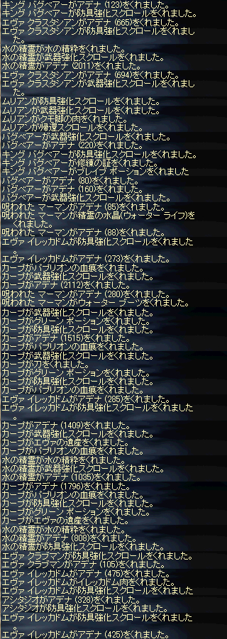li_2009101302.jpg