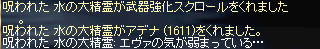 li_2009111002.jpg