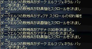 li_2009112904.jpg
