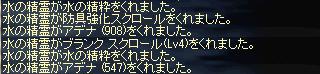 li_2009121801.jpg