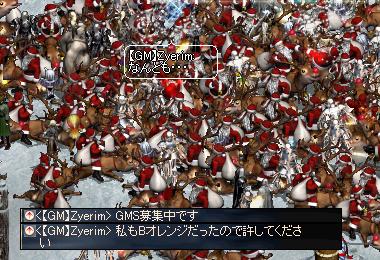 li_2009122403.jpg