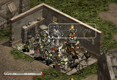 li_2009122602.jpg