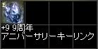 li_2011040708.jpg