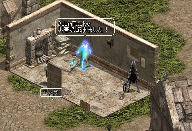 li_2011041003.jpg
