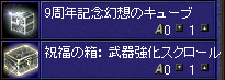 li_2011041301.jpg