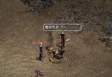 li_2011042004.jpg