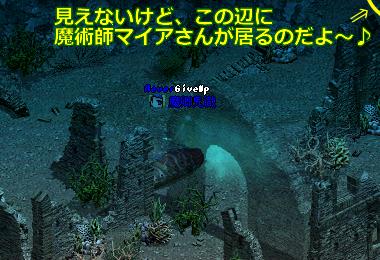 li_2011050706.jpg
