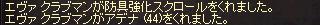 li_2011051301.jpg