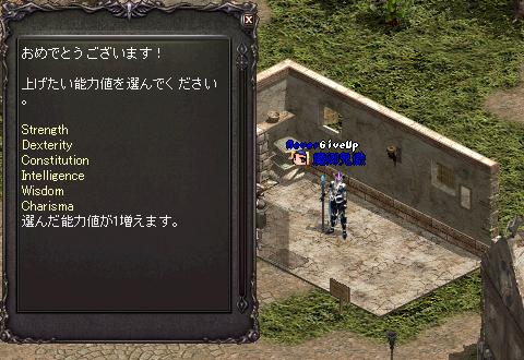 li_2011052304.jpg