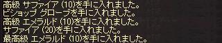 li_2011060901.jpg