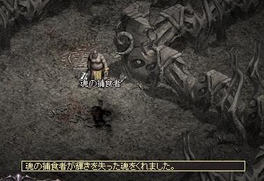 li_2011060908.jpg
