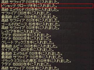 li_2011062204.jpg