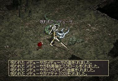 li_2011062702.jpg