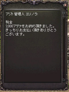 li_20111008001.jpg