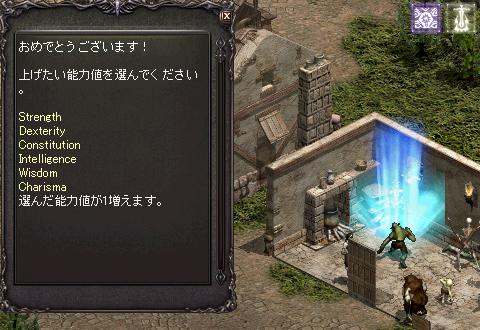 li_20111101002.jpg