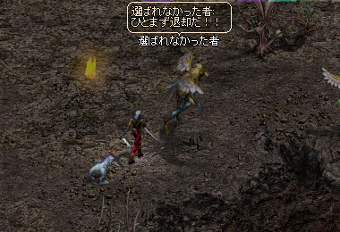 lin_2010040902.jpg