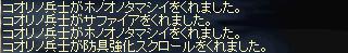 lin_2010082602.jpg