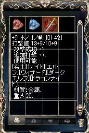 lin_2010082603.jpg